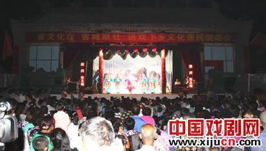 山西省协会和省文化厅在沈剑村开展文化惠民活动