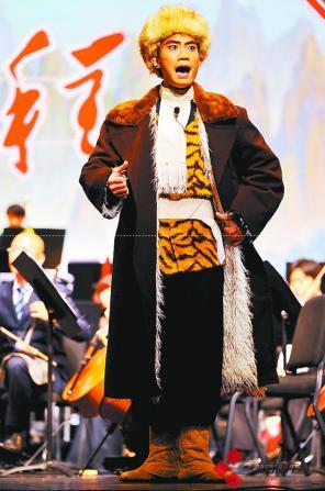 """京剧交响音乐会""""壮丽的航程"""""""