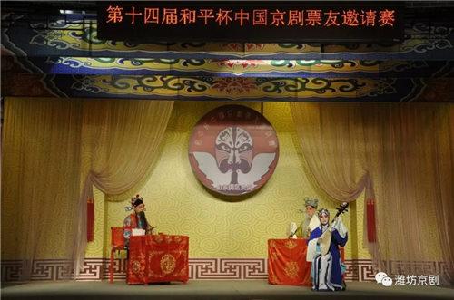 """102名来自国内外的选手参加了第14届""""和平杯""""中国京剧选拔赛"""