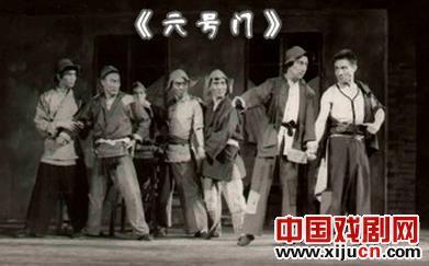 张文轩为京剧《六号门》设计演唱曲目
