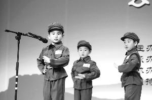 欢迎六一弘扬中华文化精髓