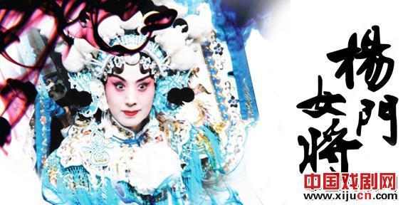 2012年11月上海京剧剧院演出信息