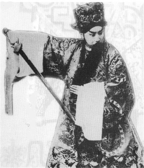 选拔军民两用接班人继承关东京剧艺术——兼论唐派艺术的保护与发展