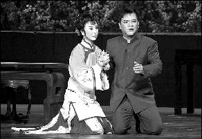 中国平剧《林觉民》将于10月10日在国家大剧院上演。