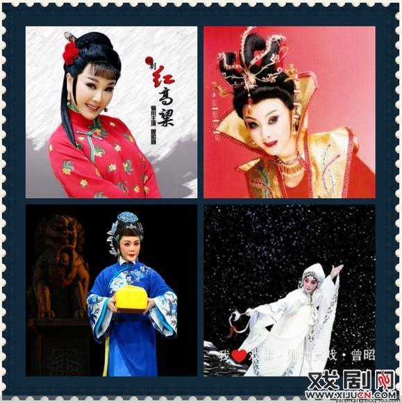 整部平剧《红高粱》由曾昭娟和孙璐扬主演