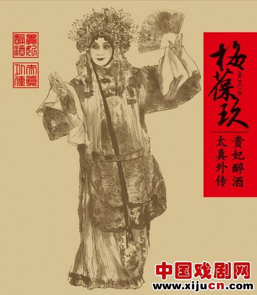 著名京剧艺术家梅宝九将演唱两大歌剧《太子外改》和《醉妃》,并附有珍贵的唱片。