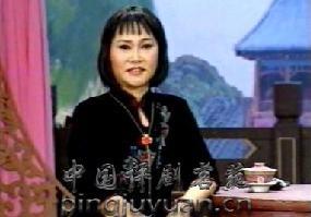 石家庄评剧一团荣誉团长:尚丽华