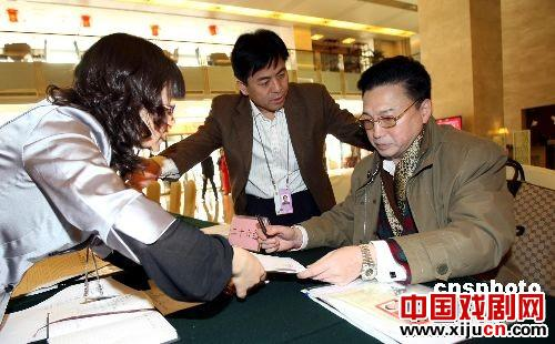 京剧演员谭孝曾出席十一届二中全会