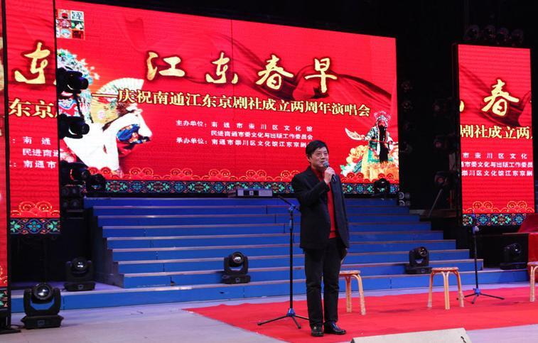 江东京剧团成立二周年京剧音乐会