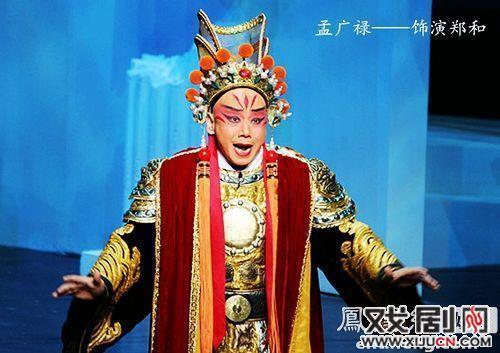 """""""中国新交响乐""""2015年新年音乐会京剧打击乐与西方交响乐"""