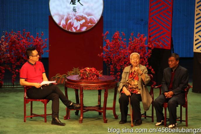 数百部戏剧袁国庆特别节目冯斌和闫鹤河与老师一起参加音乐会