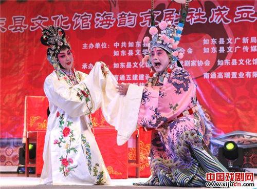 """""""五月风""""九周年暨海韵北京戏剧俱乐部一周年演出"""