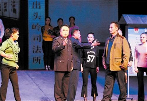 天津评剧剧院三组在北京演出评剧《王武强》,赢得好评