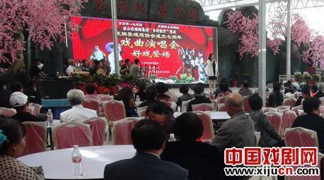 北京票友应邀在玉田戏曲协会七周年庆典上表演