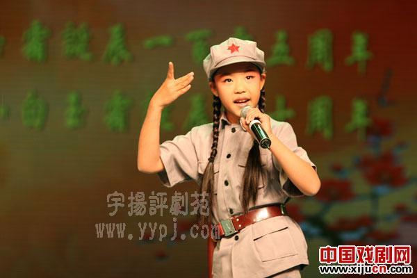 北京、天津、河北、辽宁著名评剧艺术家在中秋节唱白派