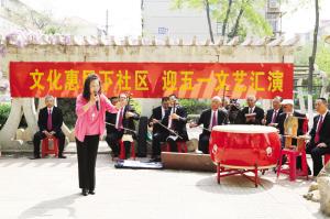 """天津市东丽区新立评剧团推出""""文化惠民进社区,迎接五一艺术展"""""""