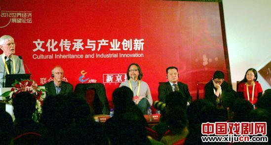 宋冠林:中国人应该有文化意识和自信