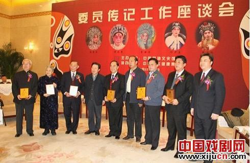 北京京剧艺术委员会成立