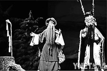 京剧《苏晗舞》在梅兰芳大剧院演出
