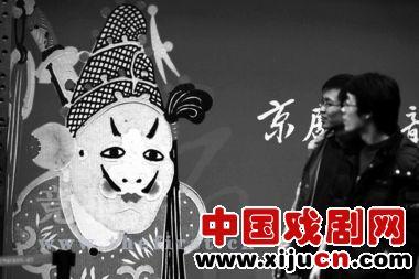 国家大剧院一岁生日欣赏京剧文化展
