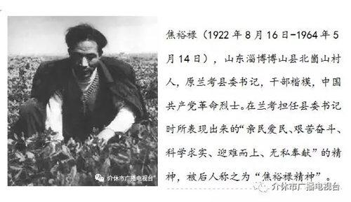 新晋戏剧《焦尤鲁》将于明日上映