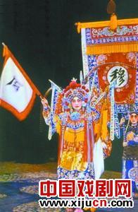 金州京剧团很快将在省外演出《穆桂英统领》。