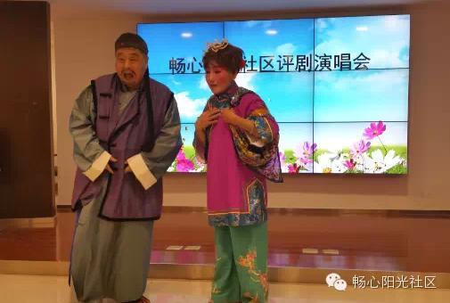 长新阳光社区平剧音乐会演出