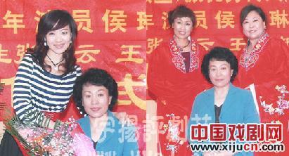 赵俊芝喜欢接受三个门徒