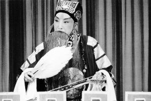 """""""弘扬中华文化精髓,剧院相聚,纪念余叔岩诞辰120周年""""专场演出"""