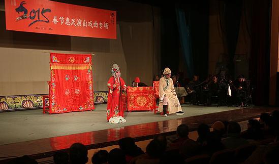 天津优秀民营剧场、优秀公共文化服务志愿者团朋友评剧俱乐部评剧专场