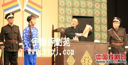 古武·文悦及其弟子张云岫和王丽京上演了《杨三姐怨》