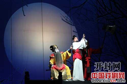 京剧《曹操与杨修》音乐会纪念《开封日报》第三次复刊30周年