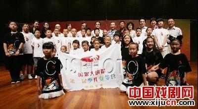 """""""2011年国家大剧院儿童京剧夏令营""""举行营地建设仪式"""