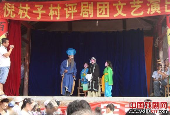 承德平泉舒婷甄妮张子村平剧组表演平剧《秦香莲》