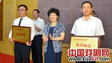 第九届中国评剧艺术节和第八届中国评剧选拔赛