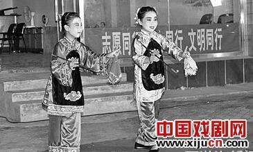 红星娃娃评剧团娃娃评剧音乐会成立三周年