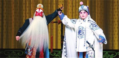 天津京剧院迎来新年