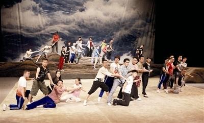 京剧《东极英雄》是第一个组合