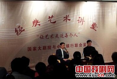 """国家大剧院举行""""中国音乐新时尚——京剧与交响乐的完美相遇""""观众席"""