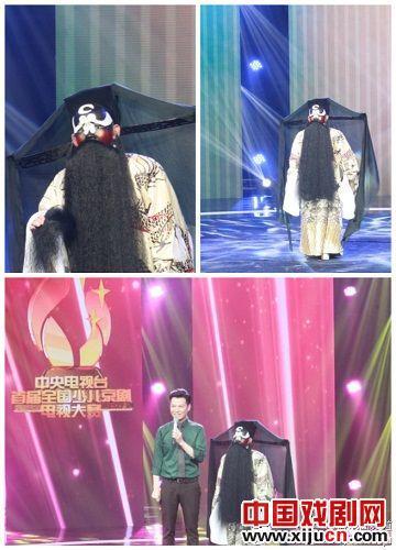 """9岁的京剧业余爱好者白洋淀在中央电视台的""""小北京比赛""""中获得金牌"""