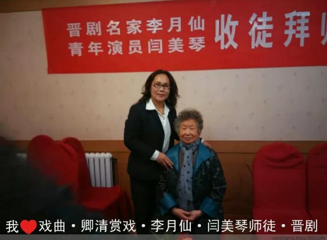 晋剧全本+精选卧虎藏龙令严美琴和李锐+李月仙、谢涛和孙红丽
