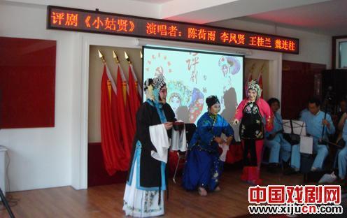 辽宁省丹东市振兴区永昌街组织平剧粉丝音乐会
