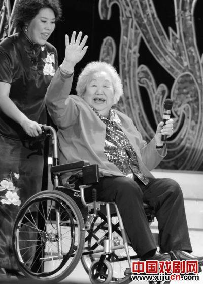 平剧萧派创始人萧俊廷因病去世,享年92岁
