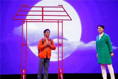 第十一届中国评剧艺术节是民间戏曲团体的交流演出。