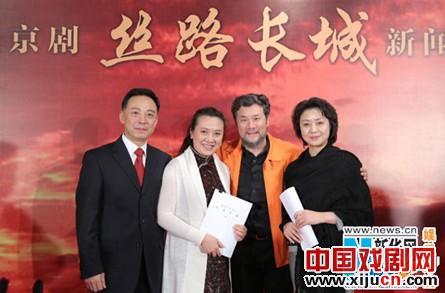 国家大剧院和国家京剧剧院将联合上演一部大型的新历史京剧《丝绸之路长城》,由俞奎志、李胜素和袁慧琴主演。