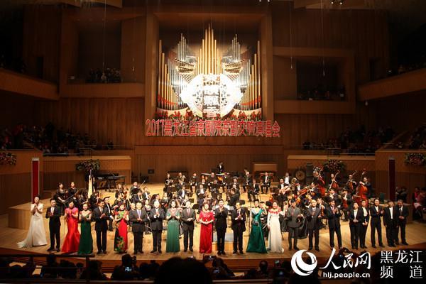 """""""难忘的旋律""""现代京剧交响音乐会在哈尔滨音乐厅与您相会"""