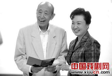 """""""金云升,王蓉蓉特殊舞台生活30年""""演出大会"""