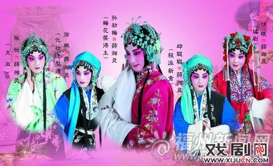 福建京剧院封箱戏的《索林胶囊》中的所有角色都是在相反的弦上演出的。