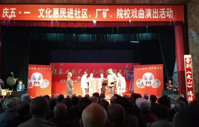 梁山泊中的龙:京剧走进社区