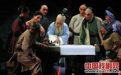 新晋戏剧《傅山进京》上演